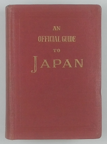 http://shop.berlinbook.com/reisefuehrer-sonstige-reisefuehrer/an-official-guide-to-japan::11482.html