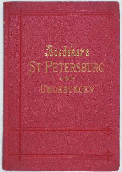 http://shop.berlinbook.com/reisefuehrer-baedeker-deutsche-ausgaben/baedeker-karl-st-petersburg::853.html