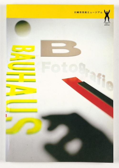 http://shop.berlinbook.com/fotobuecher/kolloquium-ueber-bauhaus-fotografie::11843.html