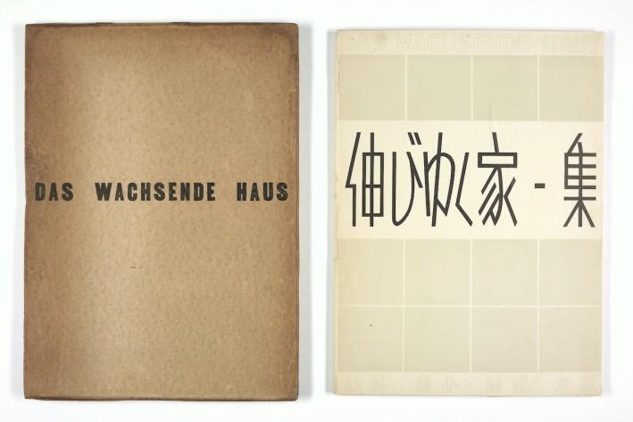 http://shop.berlinbook.com/architektur-architektur-ohne-berlin/kobori-yasuzaburô-nobiyuku-ie-shyû-das-wachsende-haus-sammlung-der-modularbauwerke::5087.html