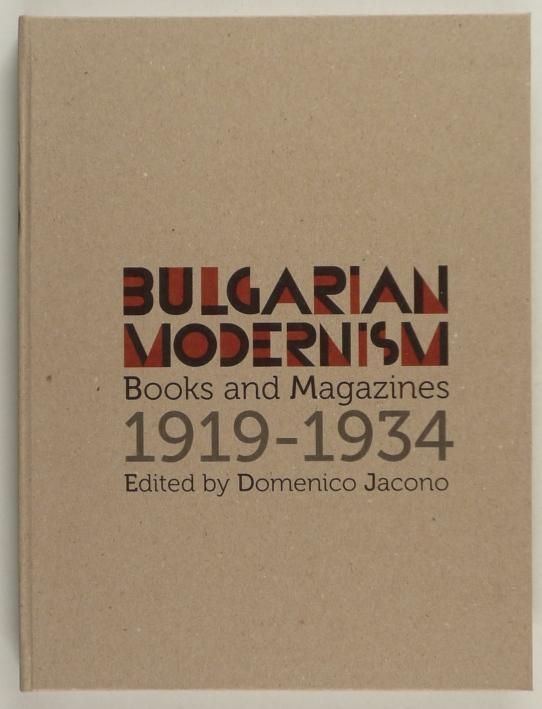 http://shop.berlinbook.com/design/jacono-domenico-zus-mit-irena-stoimenov-huetter-u-edo-zierotin-hrsg-bulgarian-modernism::6459.html