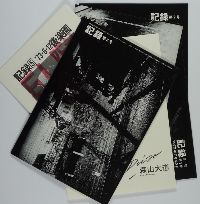 http://shop.berlinbook.com/fotobuecher/moriyama-daido-record-no-1-5::4275.html