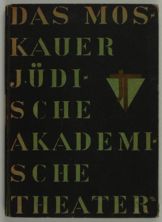 http://shop.berlinbook.com/varia/das-moskauer-juedische-akademische-theater::4976.html