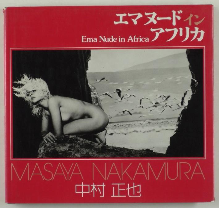 http://shop.berlinbook.com/fotobuecher/nakamura-masaya-ema-nude-in-africa::3476.html