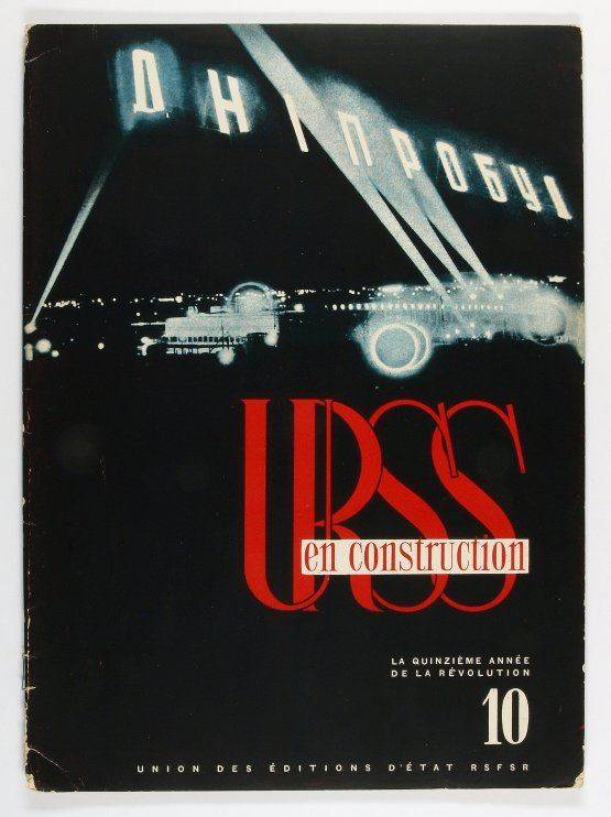 http://shop.berlinbook.com/design/urss-en-construction::5162.html
