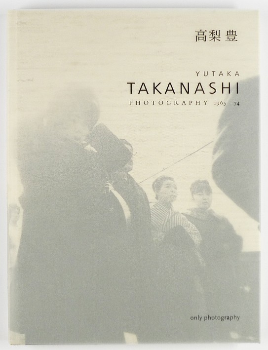 http://shop.berlinbook.com/fotobuecher/takanashi-yutaka-photography-1965-1974::8804.html