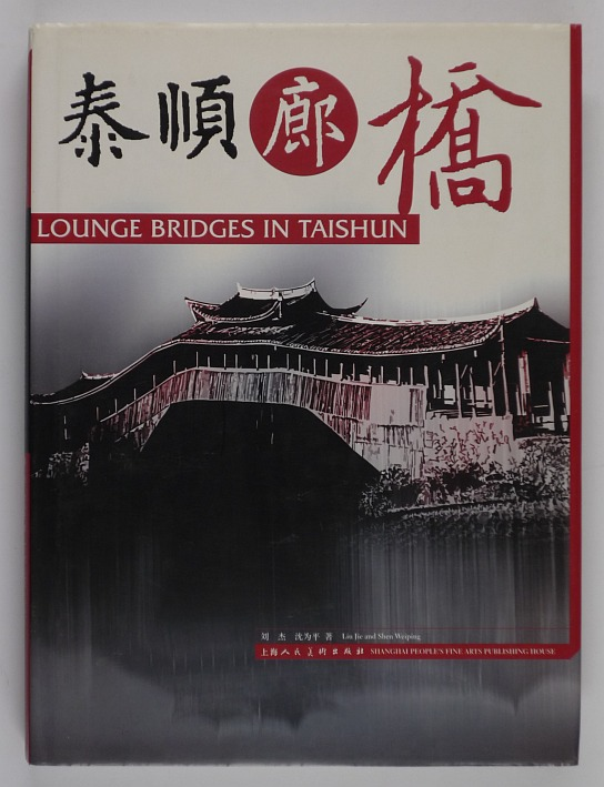 http://shop.berlinbook.com/architektur-architektur-ohne-berlin/liu-jie-and-shen-weiping-lounge-bridges-in-taishun::10691.html